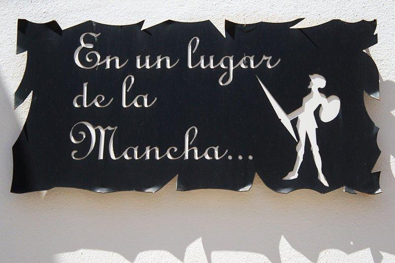 placa_quijote_el_toboso