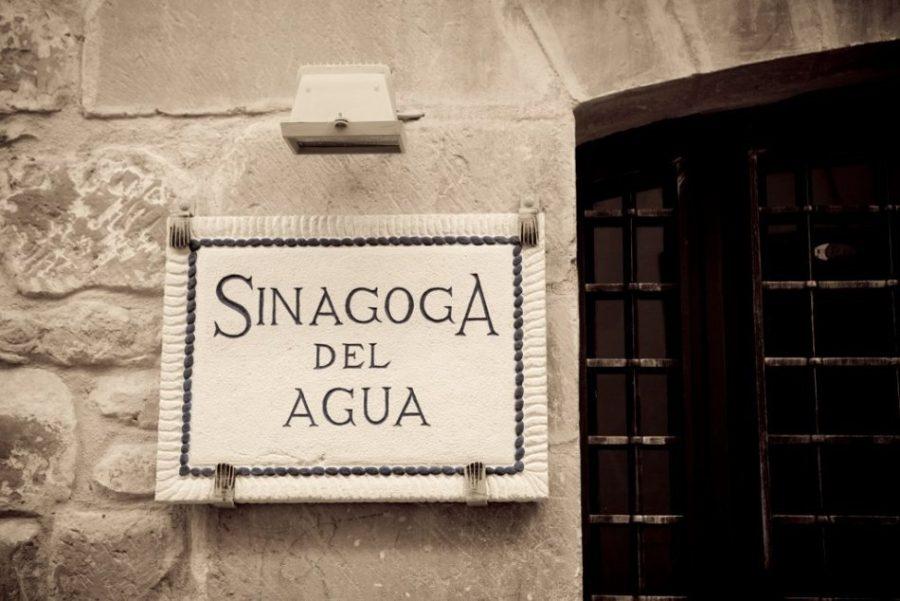 La Sinagoga del Agua. El baño del sol purificador (Úbeda)