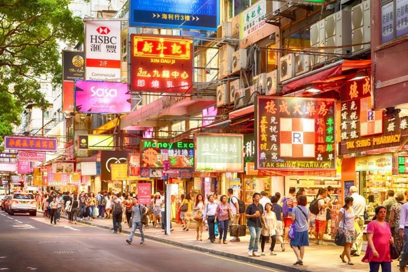 shutterstock 289001804 compressor e1500564444535 - Hong Kong: la ciudad menos china de China