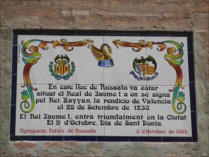 placa jaume I e1528369209238 - La ruta de Jaime I el conquistador